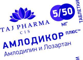 amlidicor-taj-cis-1